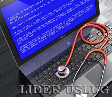 Компьютерная помощь – картинка 1