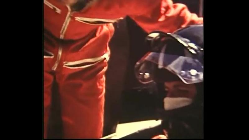 1973 Swedish Grand Prix