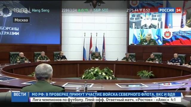 Новости на Россия 24 • Три военных округа, Северный флот, ВКС и ВДВ подняты в ружье