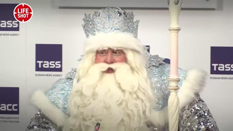 Главный Дед Мороз страны о новогодних подарках. ヅ