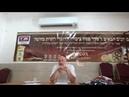 Рав Даниэль Булочник Философия Хабада 13-й урок