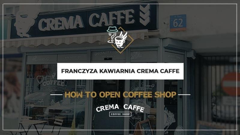 Franczyza kawiarnia Crema Caffe Pomysł na biznes kawiarnia