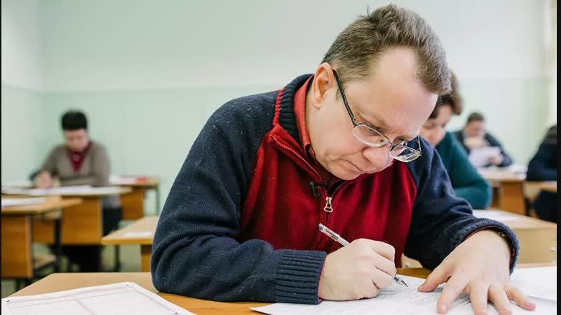 В Курской области родители написали единый госэкзамен