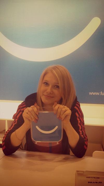 Наталия Евгеньевна, 23 марта , Санкт-Петербург, id66581714