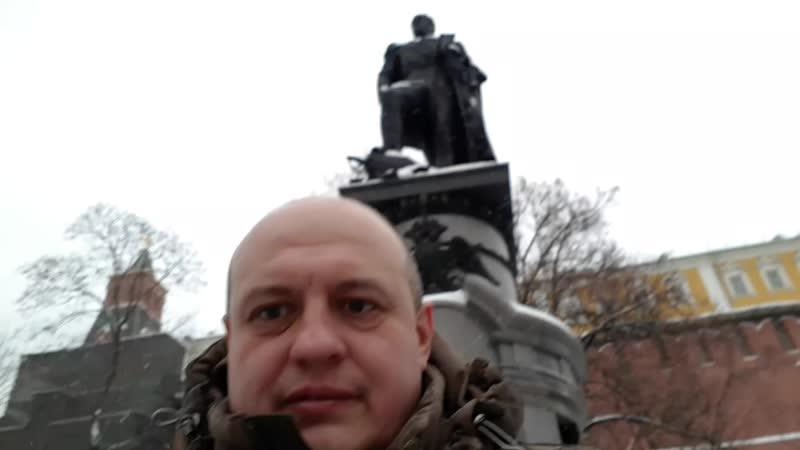 Кремль Александровский сад 02 01 2019