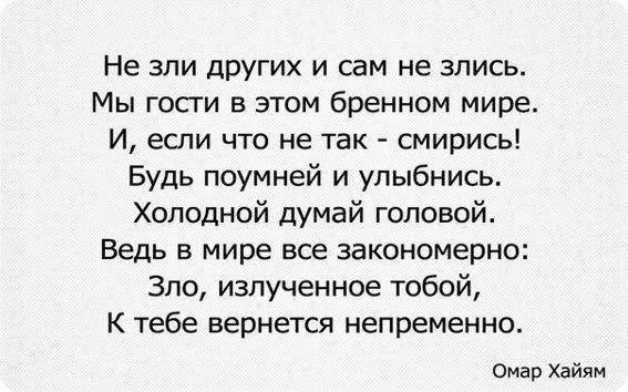 http://cs412627.vk.me/v412627929/ac1/LlUbrr6Yzuk.jpg