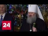 Украинский раскольники нацелились на Киево-Печерскую лавру - Россия 24