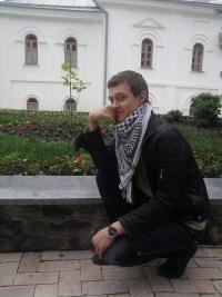 Серж Липовой