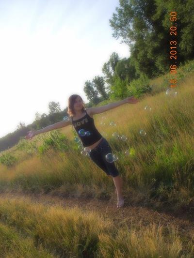 Ирина Мазина, 16 августа , Уфа, id69635662