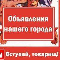 penza__reklama