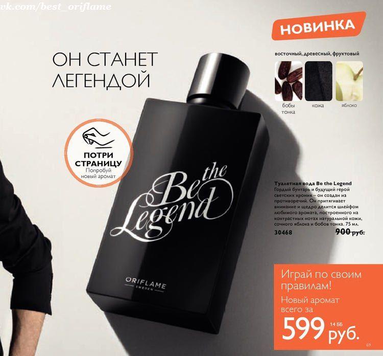 Нина Бородачева - фото №5