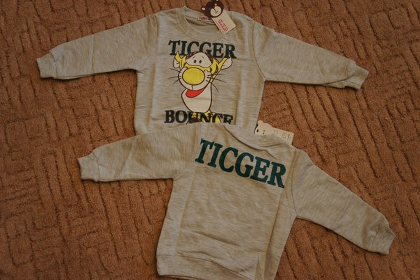 """""""Тигра"""" в наличии 200 руб"""