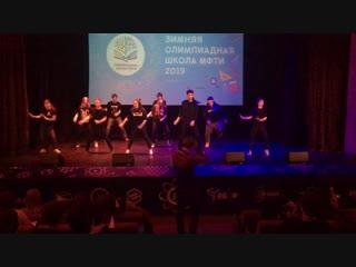 Танец вожатых. ЗОШ 2019