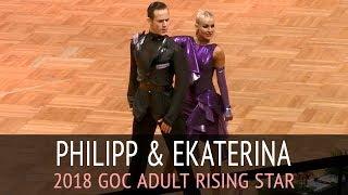 Philipp Onishchenko Ekaterina Panteleeva | Jive | 2018 GOC Rising Star Adult - Semifinal