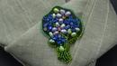 Пошаговый мастер класс по вышивке броши с цветами бисером и самоцветами