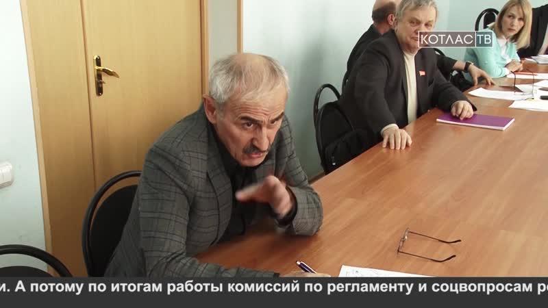 Депутаты обсудили реорганизацию ДК (08.04.2019)