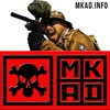 МКАD TEAM PAINTBALL TACTICAL