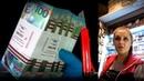 Распаковка пачки, Реакция продавцов на 100 рублей 2018 Чемпионат Мира по Футболу, фестиваль фанатов