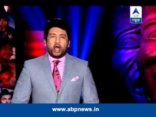 ABP News special: Mera Naam Joker on Govinda