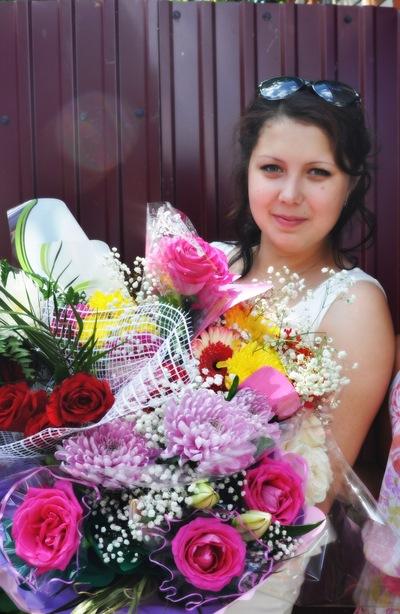 Екатерина Клопова, 23 сентября 1992, Чебоксары, id23955993