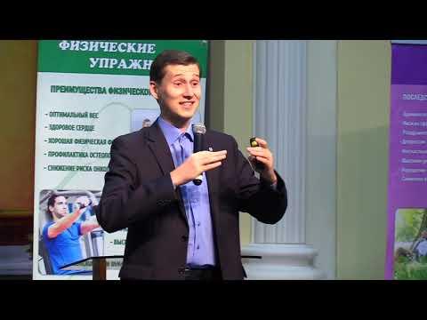 Программа Здоровый позвоночник встреча четвёртая 18 12 2018