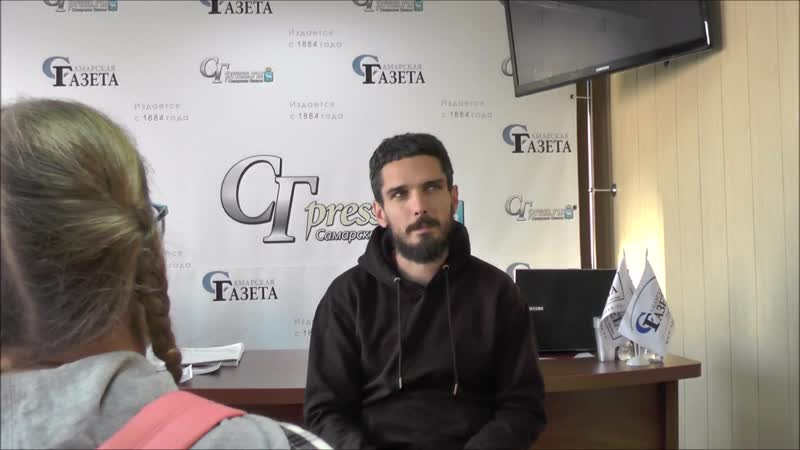 Интервью с настоящим журналистом!В редакции Самарской газеты