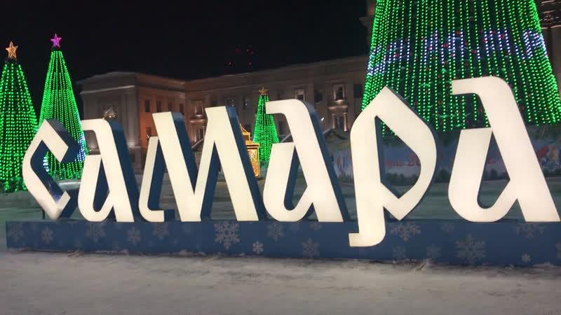 2019г январь Самара Пл Куйбышева