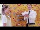Приглашаем на подиумы GUCCI в Л'Этуаль