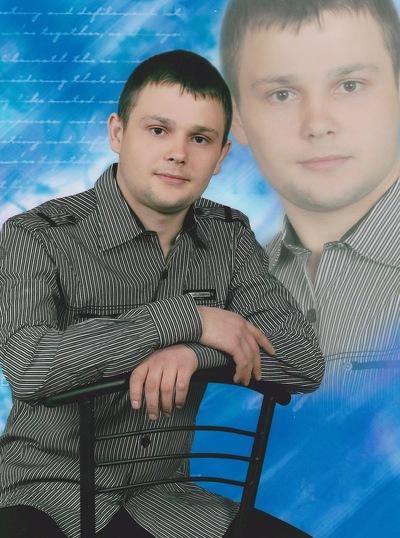 Саша Ковальчук, 31 марта 1992, Житомир, id121092263