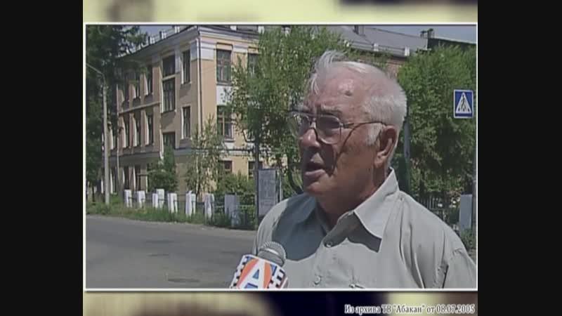 Сегодня в Абакане (ТВ Абакан, 8 июля 2005) История сельхозколледжа ХГУ