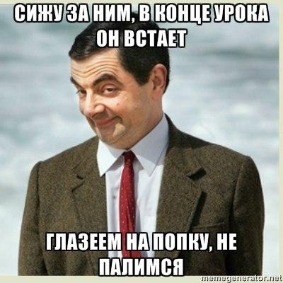 ТИПИЧНАЯ ВЛЮБЛЕННАЯ )))
