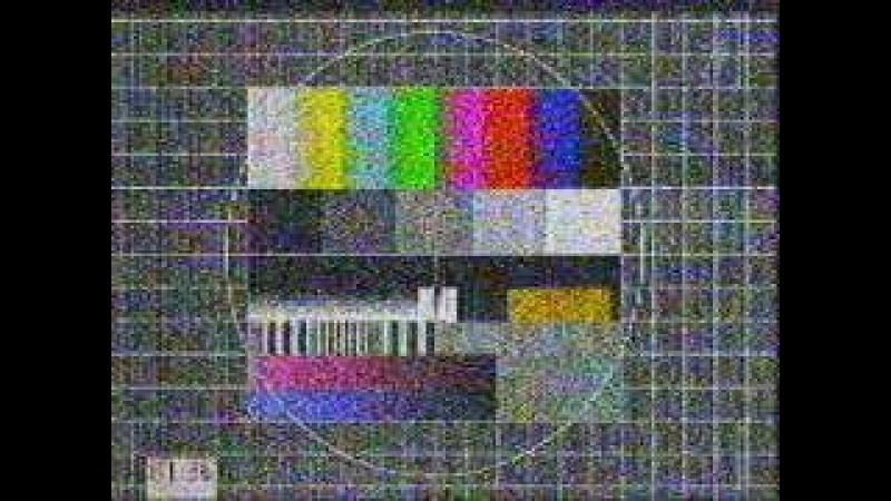 Конец эфира (Первый канал, 27.08.2013)