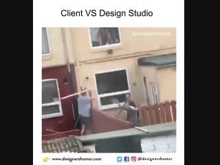 Client vs design studio