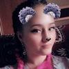 Anastasia Dryomina