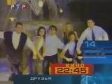 Анонсы зарубежных сериалов на РТР