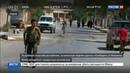 Новости на Россия 24 Турецкая операция в Сирии Щит Евфрата набирает обороты