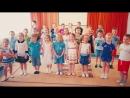 Выпускное видео группы в детском саду Теремок г. Подольск
