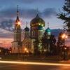 Типичный Омск
