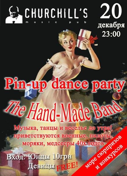 20.12 Pin-up dance party!!! Churchill's pub Харьков.