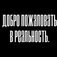 STOP psy-terror, gang stalking, mind control   ВКонтакте