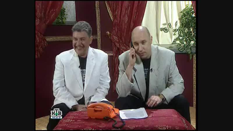 Камера смеха НТВ Мир 04 04 2007