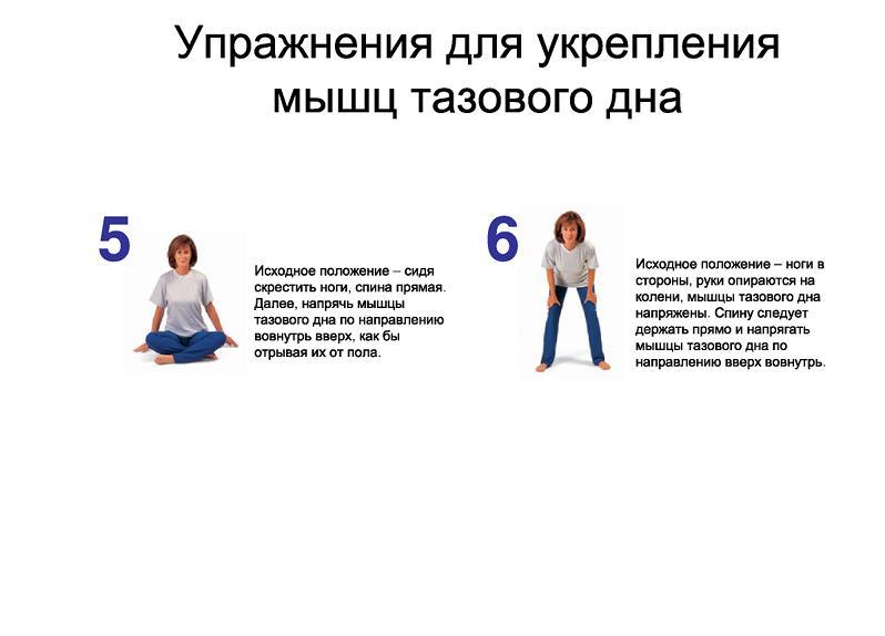 uprazhnenie-dlya-mishts-vlagalisha-video