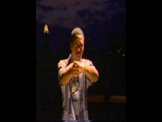 Yo! MTV Raps: Ed & Dre with Common Sense (1994)