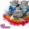 Купить Букеты из игрушек БИМИ. Москва.