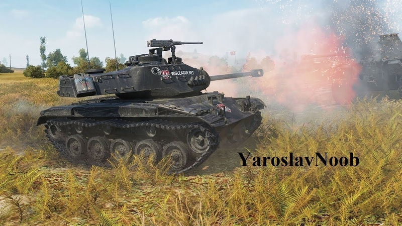 УРА МАСТЕРM 41-90 GF World of Tanks
