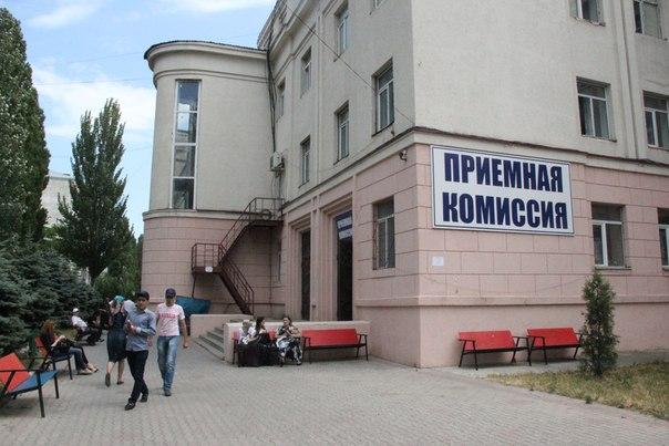Дагестанский государственный университет (ДГУ)