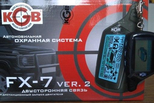 """Продам сигнализации KGB vs-130  """"открывашка """" , KGB FX-3  """"обратная связь """",KGB FX-7  """"автозапуск """".и другие в наличии и..."""