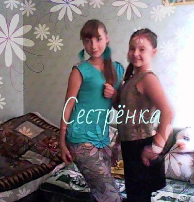 Мария Чеботарь, 21 июня 1999, Солигорск, id159649687