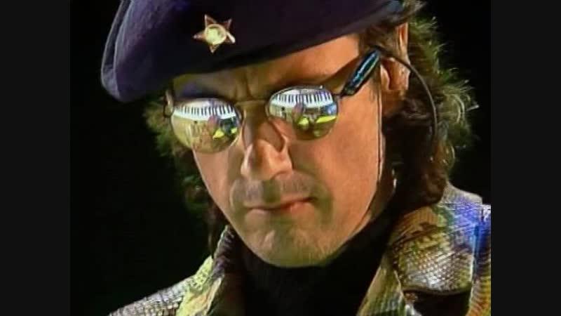 Jean Michel Jarre Oxygen in Moscow 97