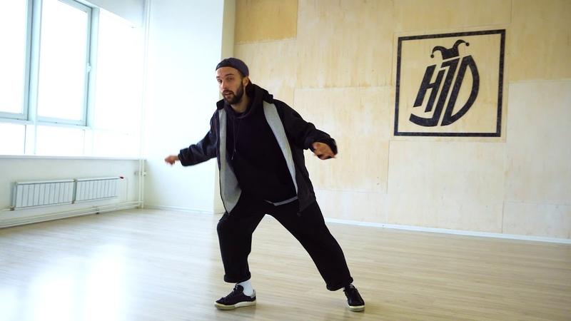 SEXION D'ASSAUT BREH HIP HOP BY DANIL BAZHIN HARLEEN JOKER'S DANCE STUDIO